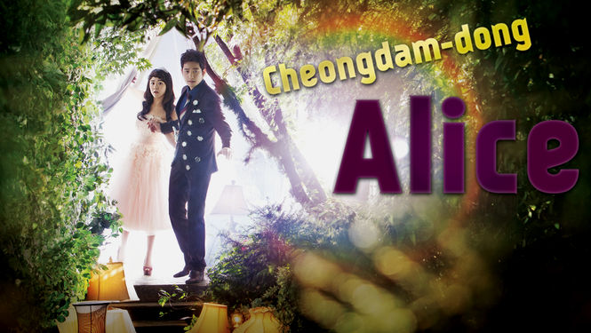 Netflix Box Art for Cheongdam-dong Alice - Season 1