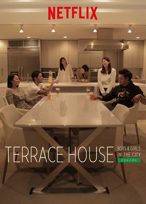 Terrace House: Boys & Girls in the City - Season 1