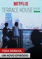 Terrace House: Boys & Girls in the City | filmes-netflix.blogspot.com